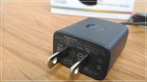 使用chromecast裝置手機畫面投放至電視-P12.png
