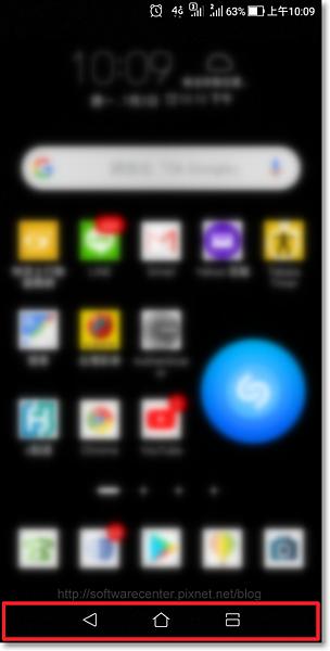 開啟手機隱藏的導航列-Logo.png