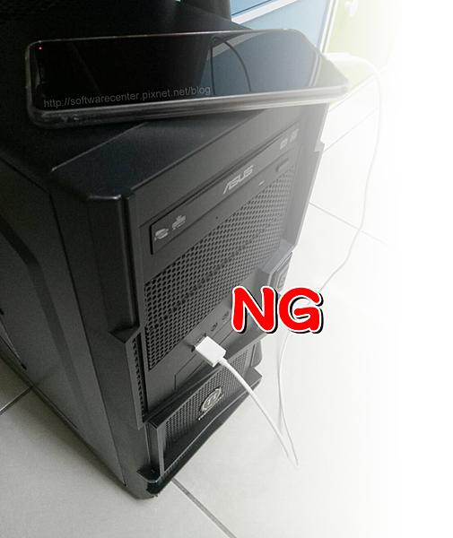 手機USB傳輸線連接電腦無法開啟檔案-Logo.png