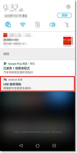 手機USB傳輸線連接電腦無法開啟檔案-P05.png