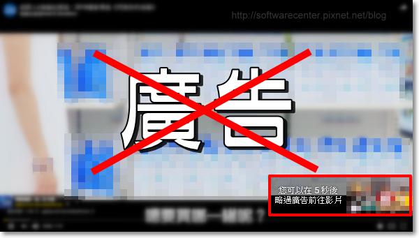 YouTube聽音樂看影片不再出現廣告(Firefox版)-Logo.png
