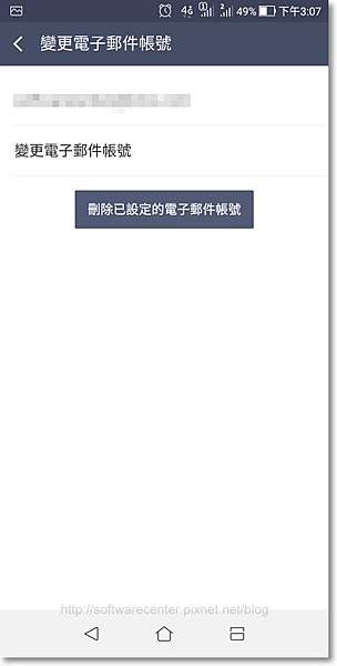 防止手機遺失或新手機無法登入LINE-P04.png
