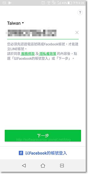 防止手機遺失或新手機無法登入LINE-P11.png