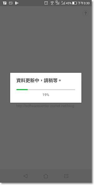 防止手機遺失或新手機無法登入LINE-P14.png