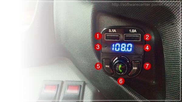 車用藍芽音樂播放器兼電瓶電壓監測- P03.png
