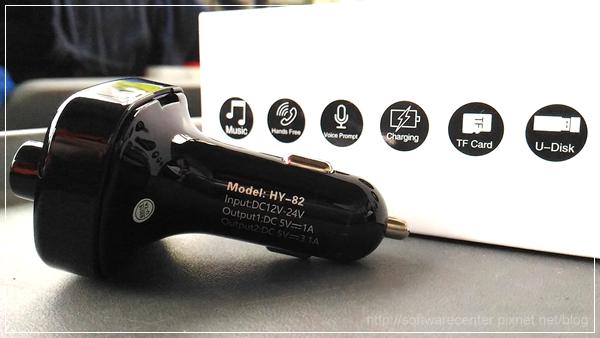 車用藍芽音樂播放器兼電瓶電壓監測- P05.png