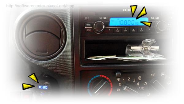車用藍芽音樂播放器兼電瓶電壓監測- P07.png