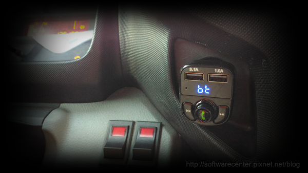 車用藍芽音樂播放器兼電瓶電壓監測- P09.png