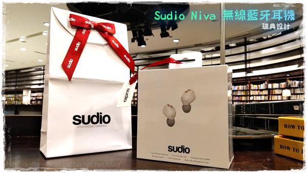 Sudio Niva 無線藍牙耳機開箱文-Logo.png