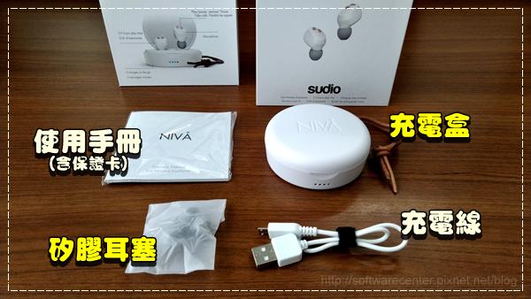 Sudio Niva 無線藍牙耳機開箱文-P03.png