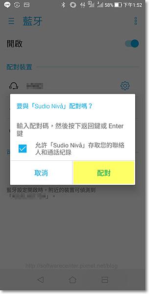 Sudio Niva 無線藍牙耳機開箱文-P11.png