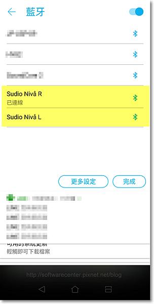 Sudio Niva 無線藍牙耳機開箱文-P14.png