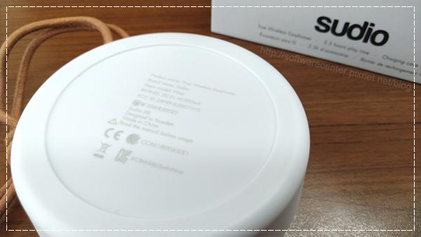 Sudio Niva 無線藍牙耳機開箱文-P20.png