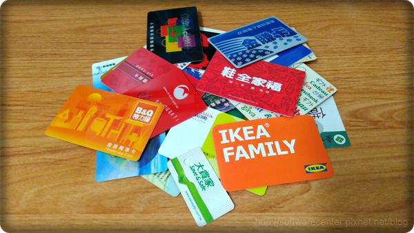 雲端會員卡收集冊APP-P01.png