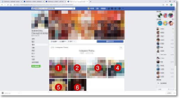 Facebook照片輕鬆打包、下載-P03.png