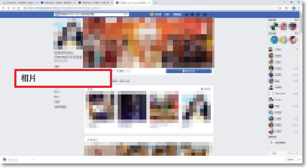 Facebook照片輕鬆打包、下載-P01.png