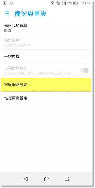 手機已連線Wi-Fi無法上網-P04.png