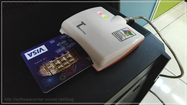 郵政VISA金融卡未開啟網路交易功能-P02.png