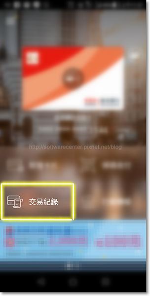掃描帳單上的台灣Pay專用QR碼快速繳費-P08.png