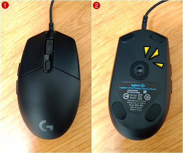 羅技G102遊戲滑鼠開箱文-P06.png