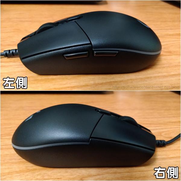 羅技G102遊戲滑鼠開箱文-P07.png