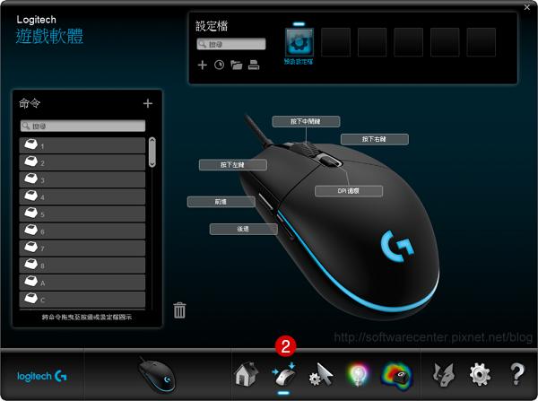 羅技G102遊戲滑鼠開箱文-P15.png