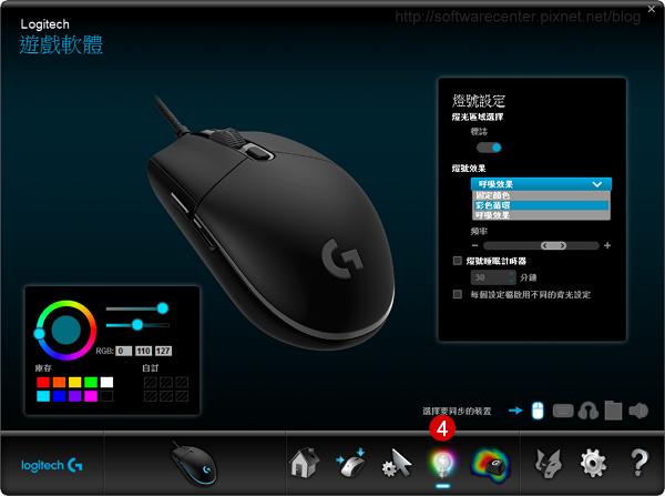羅技G102遊戲滑鼠開箱文-P18.png