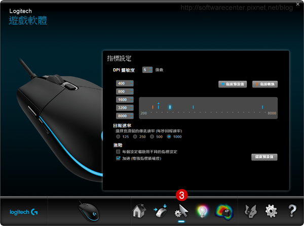 羅技G102遊戲滑鼠開箱文-P16.png
