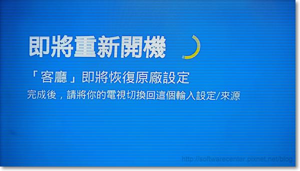 無Wi-fi手機直接連Google Chromecast投放電視-P04.png