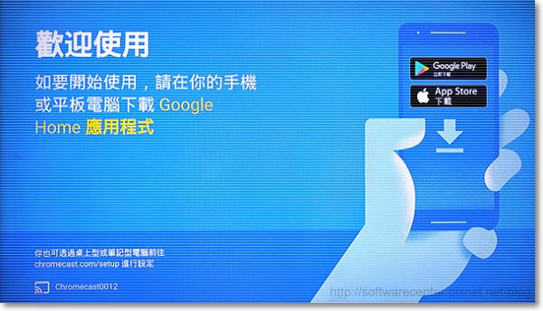 無Wi-fi手機直接連Google Chromecast投放電視-P02.png