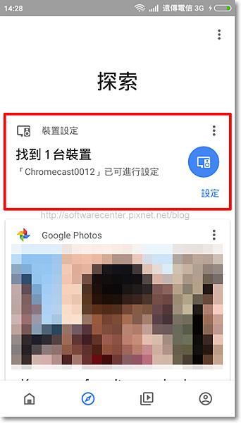 無Wi-fi手機直接連Google Chromecast投放電視-P09.png