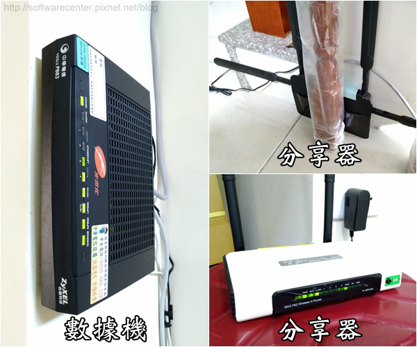 無Wi-fi手機直接連Google Chromecast投放電視-P01.png