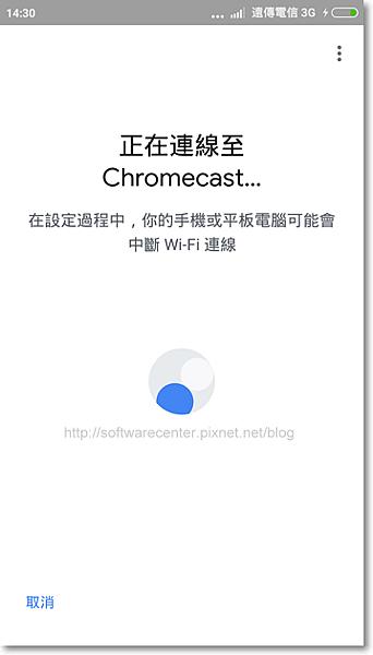 無Wi-fi手機直接連Google Chromecast投放電視-P13.png