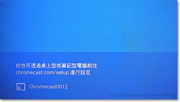 無Wi-fi手機直接連Google Chromecast投放電視-P12.png