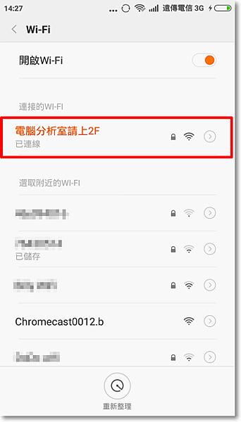 無Wi-fi手機直接連Google Chromecast投放電視-P07.png