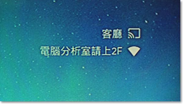 無Wi-fi手機直接連Google Chromecast投放電視-P23.png