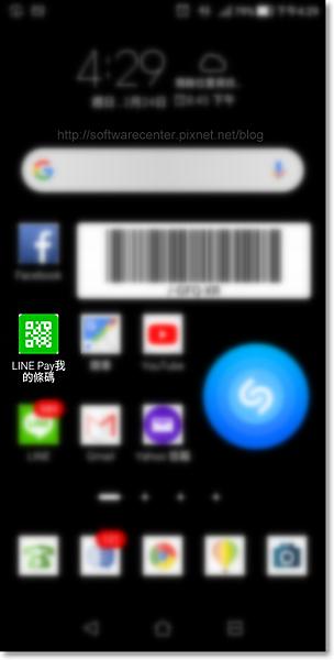 使用LINE Pay結帳付款流程-P01.png