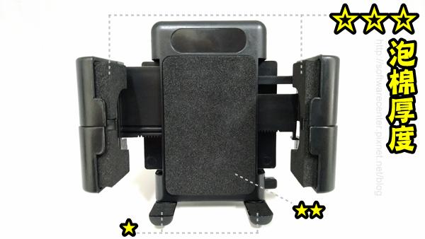 機車GPS導航手機支架開箱文-P05.png