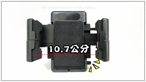 機車GPS導航手機支架開箱文-P03.png