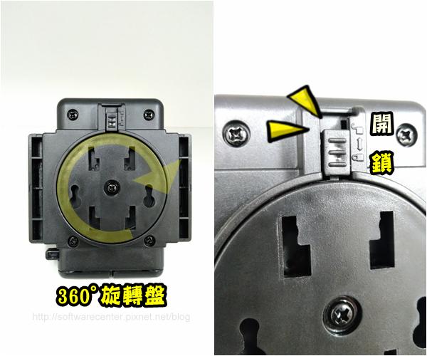 機車GPS導航手機支架開箱文-P08.png