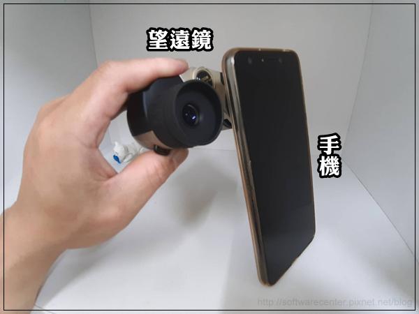手機望遠鏡開箱文-P01.png