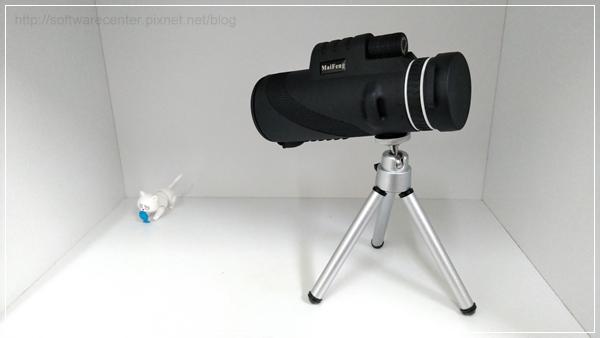 手機望遠鏡開箱文-P07.png