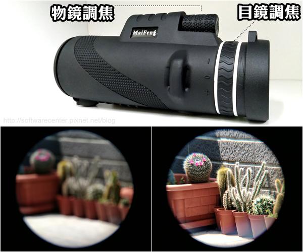 手機望遠鏡開箱文-P10.png