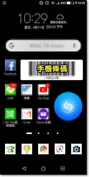 電子發票載具歸戶(感應卡:icash、悠遊卡)-Logo補充.png