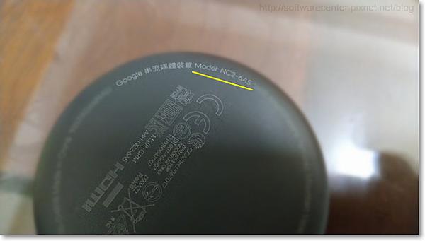 手機Wi-Fi連接Google Chromecast投放失敗-P01.png