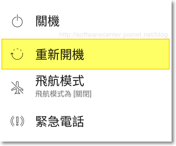 手機Wi-Fi連接Google Chromecast投放失敗-P02.png