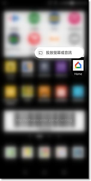 手機Wi-Fi連接Google Chromecast投放失敗-P03.png