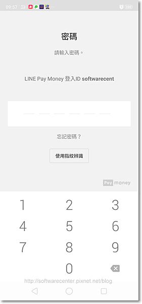 關閉手機螢幕自動變暗-P01.png