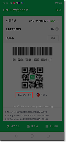關閉手機螢幕自動變暗-Logo.png