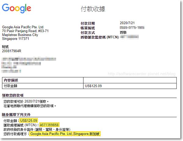 網路銀行使用西聯匯款匯入Google AdSense收益-P02.png